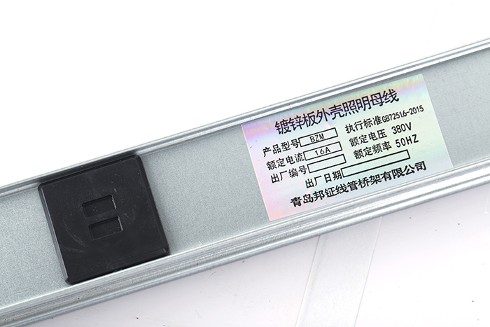 青岛邦钲线管桥架优惠的密集母线_你的理想选择|封闭母线