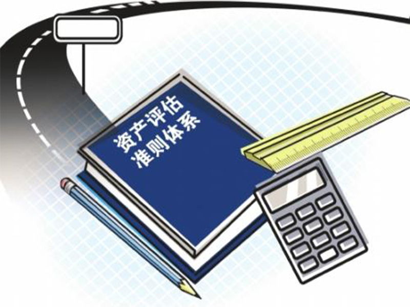 房地产评估公司-郑州好的评估公司排名公司推荐
