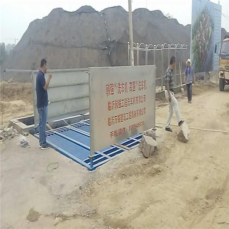 浙江工程洗车机 万强网络-服务好的焦作出售韩强工程洗轮机设备经销商