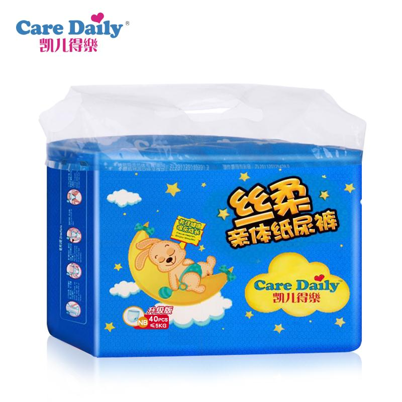 供应烟台得乐母婴用品实惠的纸尿裤 高性价凯儿得乐烟威总代