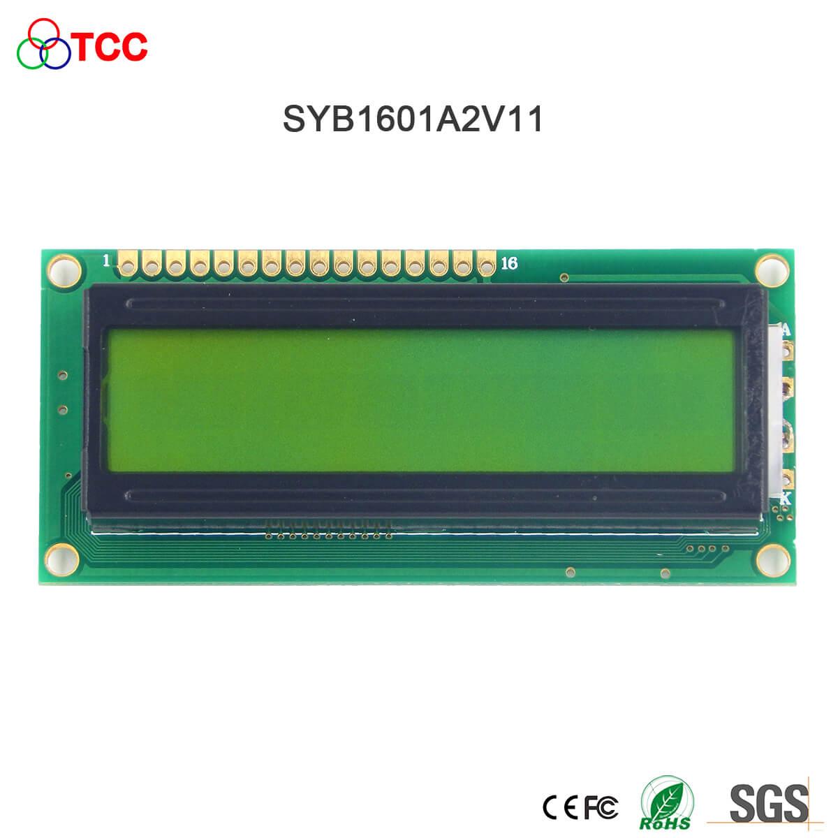1601液晶屏品牌好_品牌好的1601液晶屏,别错过三元晶科技