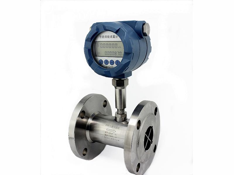 液体涡轮流量计价格_优惠的液体涡轮流量计在东莞哪里可以买到