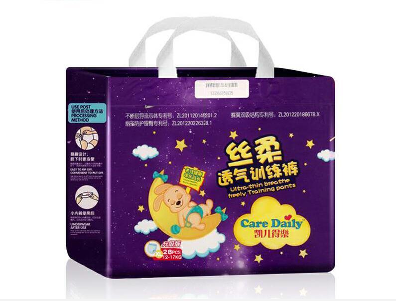 供应烟台得乐母婴用品有口皆碑的纸尿裤——供应纸尿裤