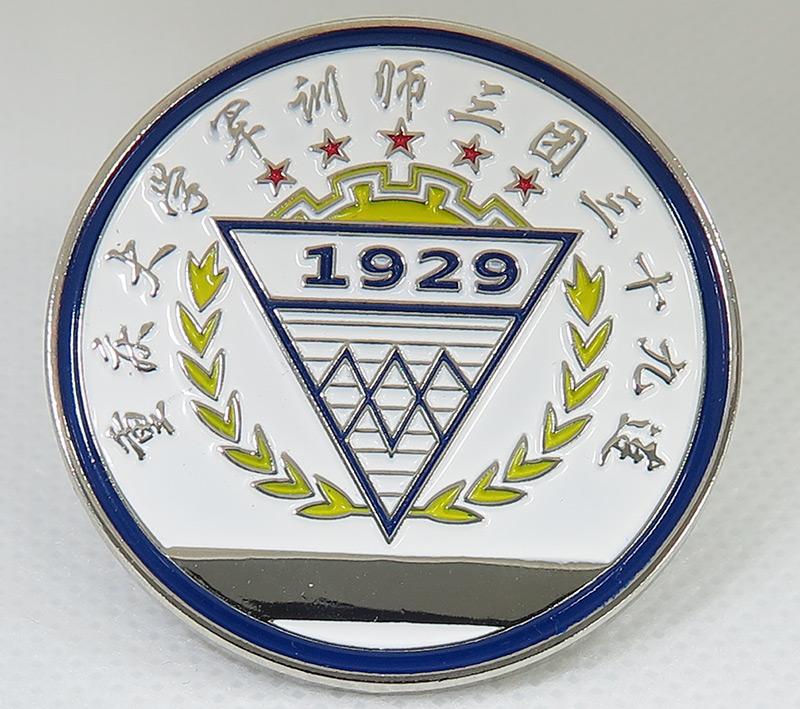 萬江街道金屬徽章-買車友會徽章當然是到東莞濟安塑膠五金制品