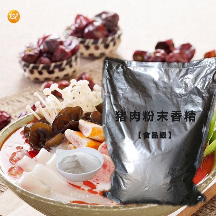 日昇昌_肉味香精提供商-烤鸡味香精批发