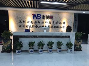 广东信誉好的企业邮箱推荐 有口碑的申请企业邮箱