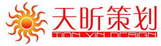 申请企业邮箱行情 深圳有口碑的企业邮箱推荐