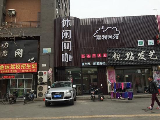 沈抚新区店面招牌_辽宁店面招牌供应