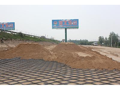 湖州土工格室-想要购买价格公道的浙江土工格?#33402;?#21738;家