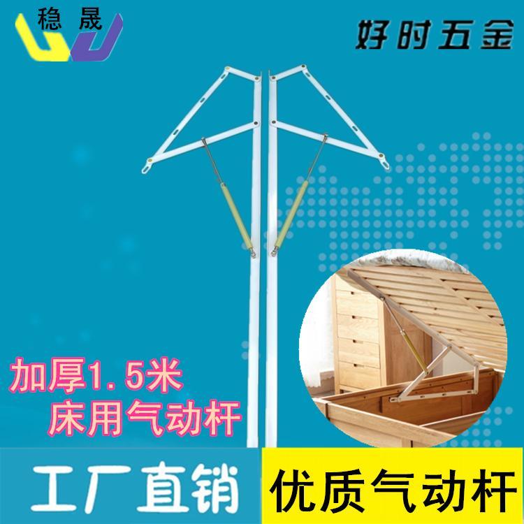 山東氣動支撐桿-廣東劃算的床用氣動伸縮支撐桿哪里有供應