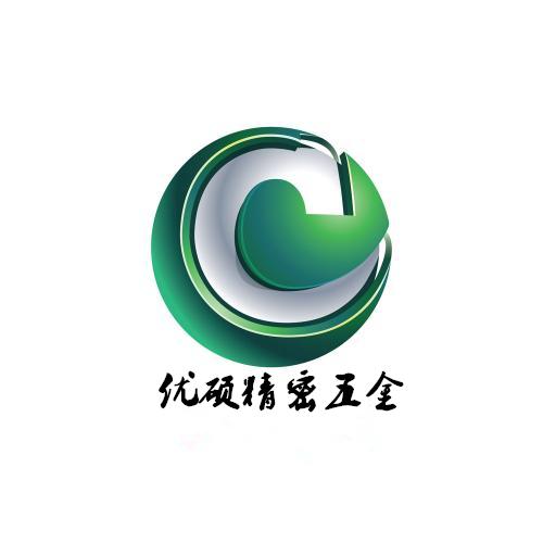 东莞市优硕精密五金有限公司