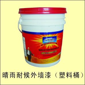 高质量的专业耐候外墙漆涂料找中亚高科涂料-安顺外墙真石漆施工