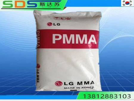有机玻璃纽扣-【信誉厂家】供应PMMA