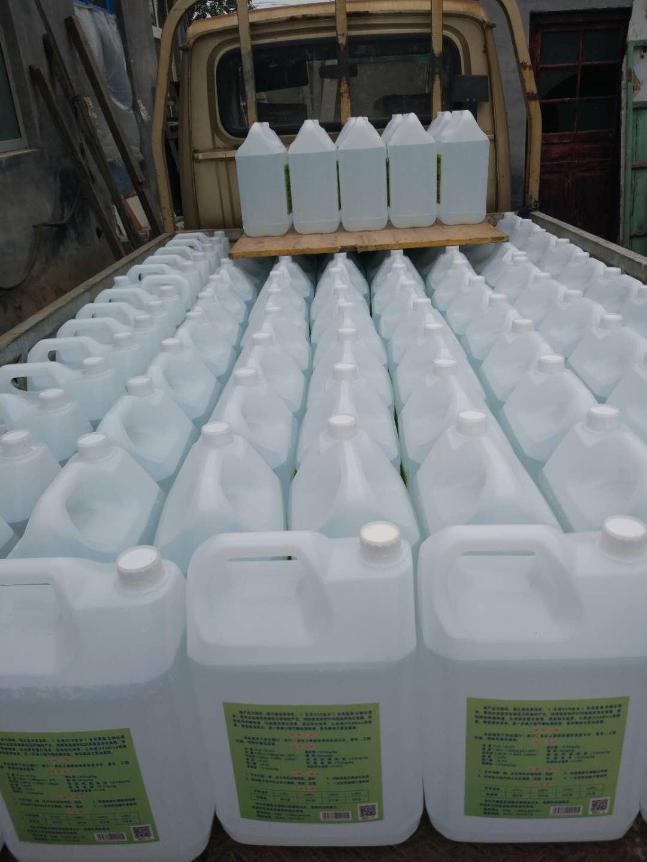 噸桶尿素液價格【杠杠的!】噸桶尿素液供應