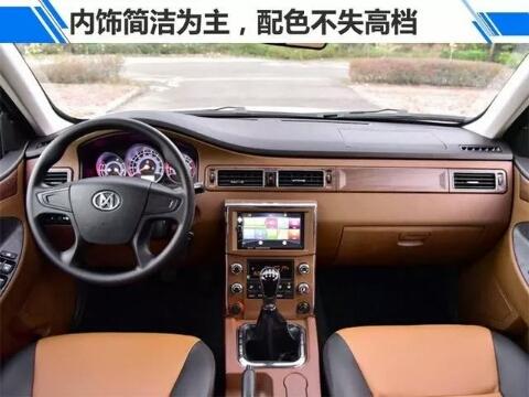 售7.18—7.78萬2.8T騏鈴T100柴油皮卡強勢上市