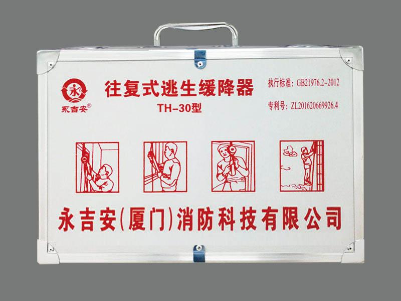 缓降器品牌好-厦门永吉安的缓降器哪里好