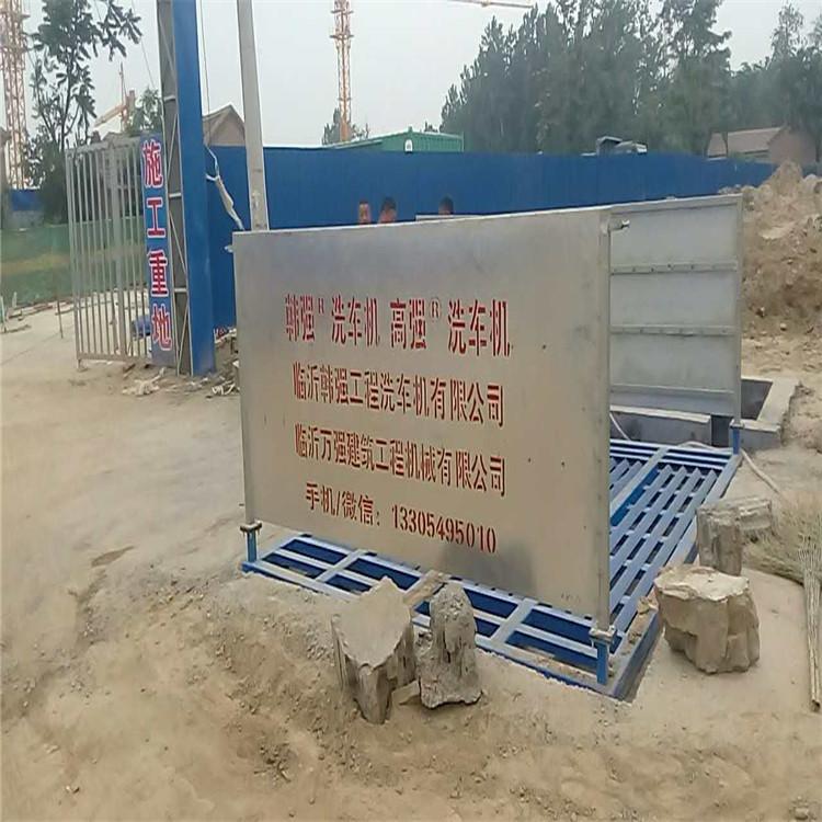临沂韩强工程洗轮机设备哪家买实惠-具有价值的工地洗车机