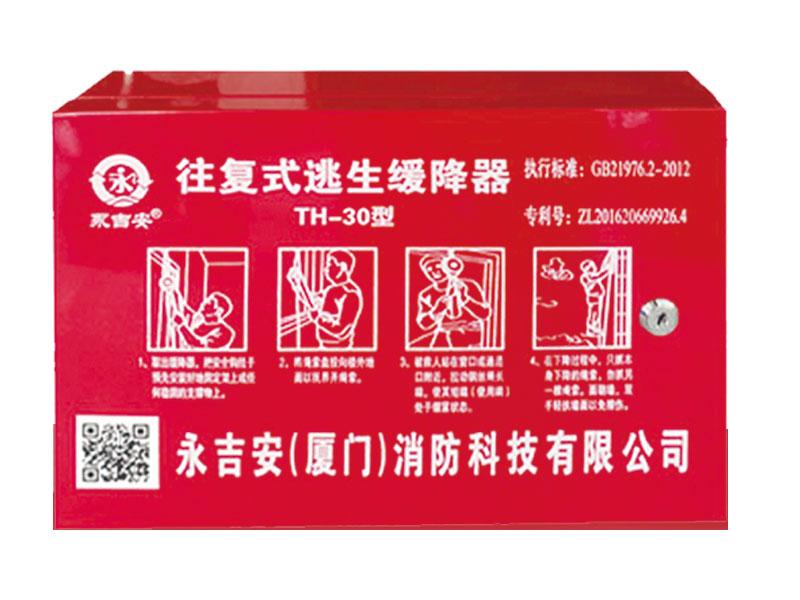 高楼逃生缓降器公司_大量供应优良的逃生缓降器