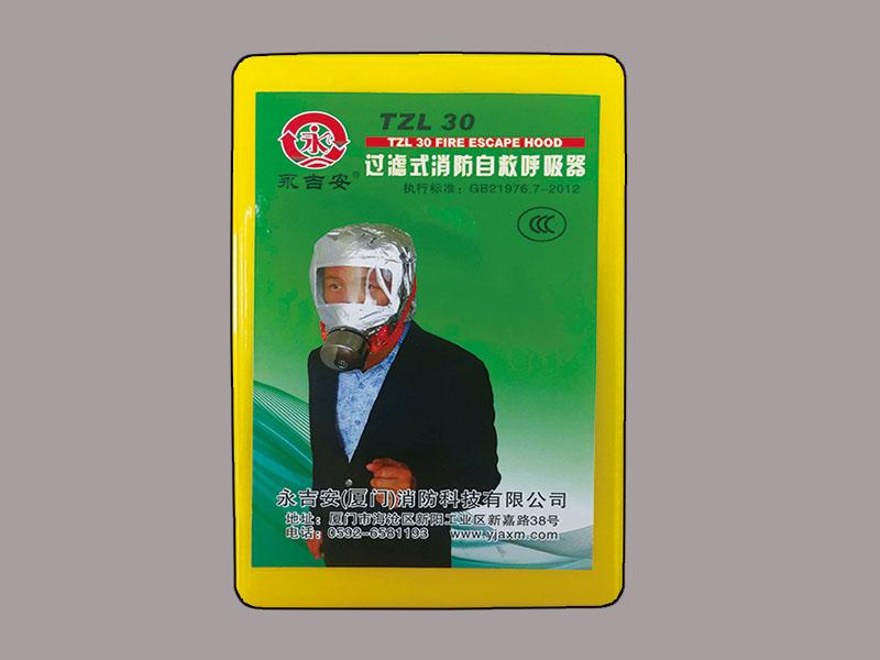 潍坊消防面具批发-厦门质量好的防毒面具推荐