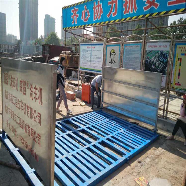周到的工地洗轮机-临沂好评率高的韩强工程洗轮机设备