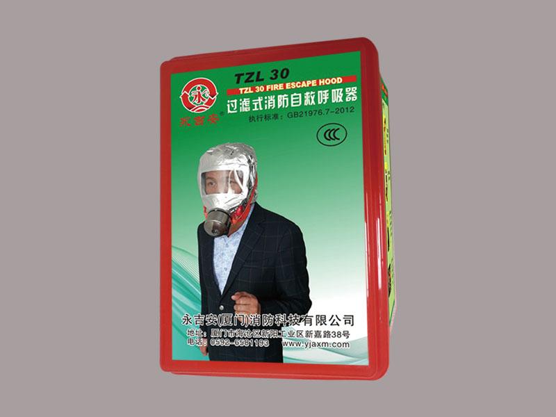 过滤式消防自救呼吸厂家-口碑的过滤式消防自救呼吸器供应商当属厦门永吉安