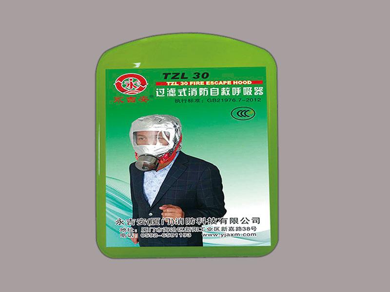 東莞過濾式消防自救呼吸器怎么樣-廈門區域合格的過濾式消防自救呼吸器