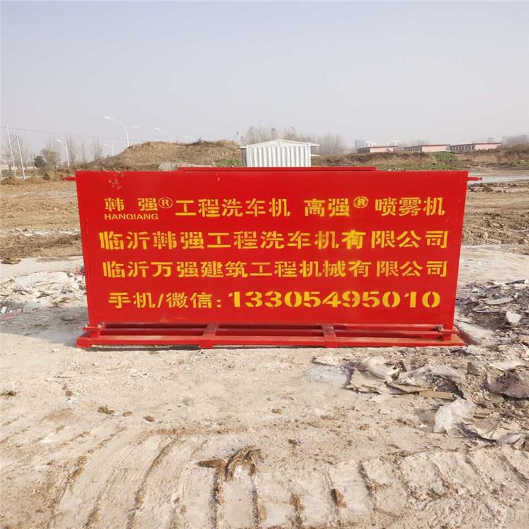 北京工程洗车机_好评率高的韩强工程洗轮机设备品质推荐
