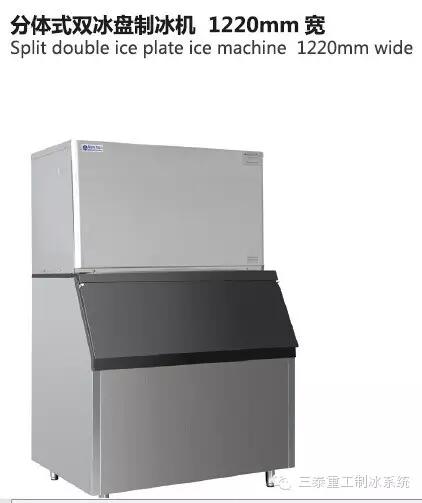 果糖机供应商-会弘咖啡提供好用的饮品设备