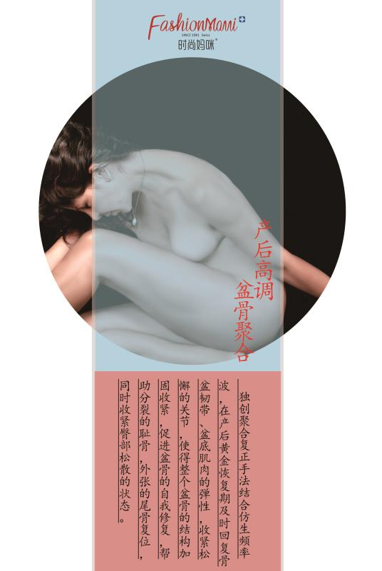 银川产后恢复项目|宁夏具有口碑的宁夏产后护理品牌