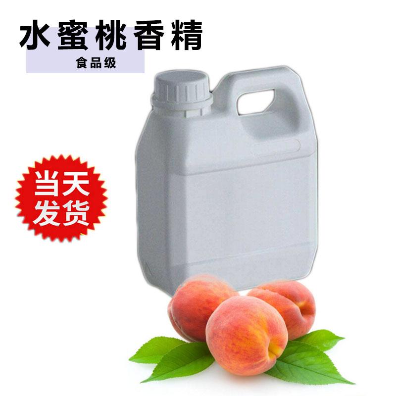 红枣香精批发-品牌好的果蔬香精产品信息
