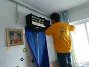 中央空调清洗价格,中央空调清洗,中央空调清洗消毒