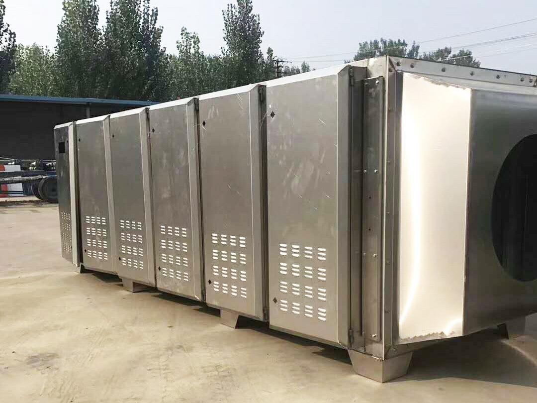 宏泽环保UV光氧催化环保设备生产厂-重庆UV光氧催化环保设备