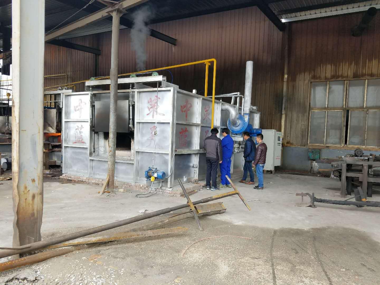 梁山中策蓝天环保供应厂家直销的贯通式天然气锻造炉-淬火炉