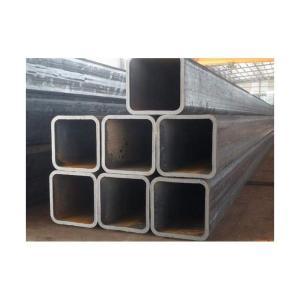 冷拔异型钢管公司_潍坊优良的冷拔异型钢管生产厂家