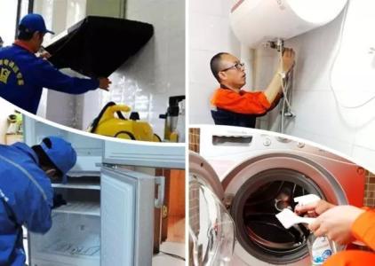 绿之源家电清洗,家电清洗哪家好,家电清洗多少钱