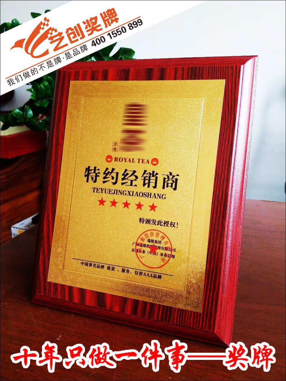 当天下单,次日到达的广东省奖牌制作厂家