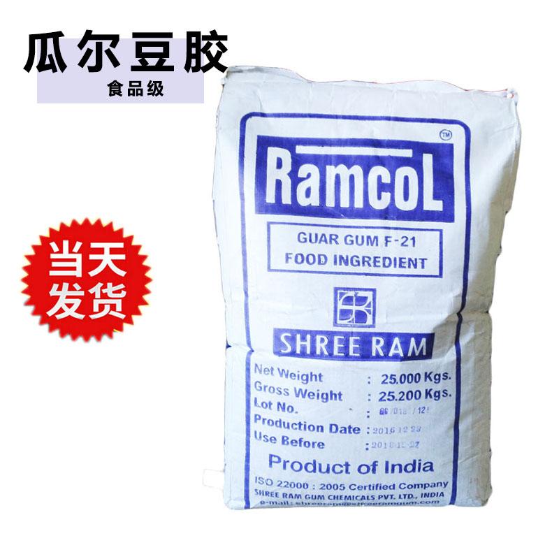 青島銷量好的食品級增稠劑-濟南微晶纖維素