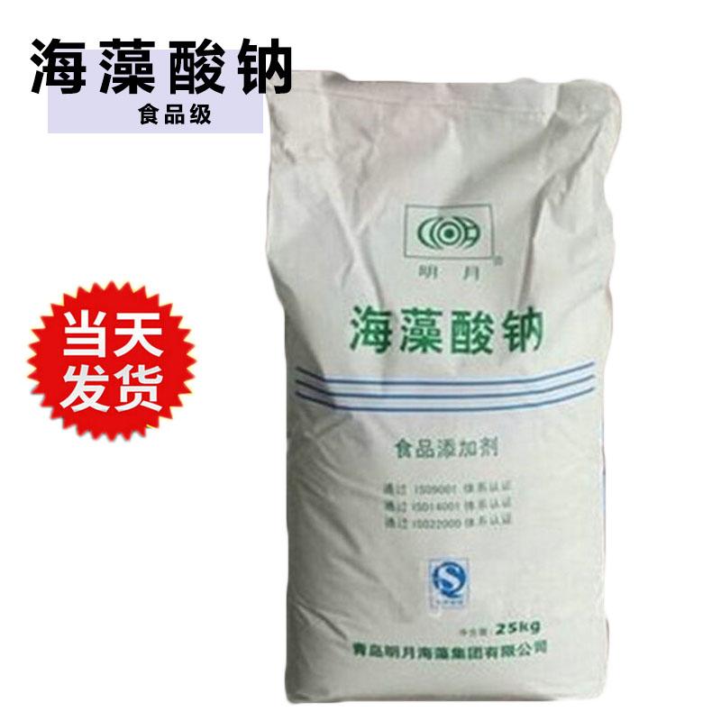 安徽鱿鱼粉,具有口碑的食品级增稠剂品牌推荐