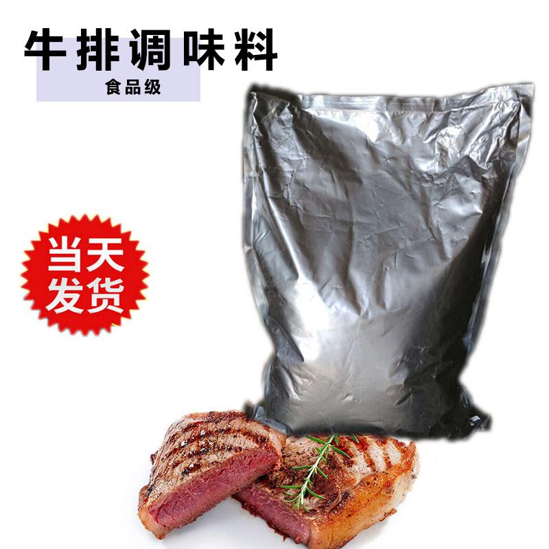 好的食品调味料品牌推荐  ,重庆食品调味料