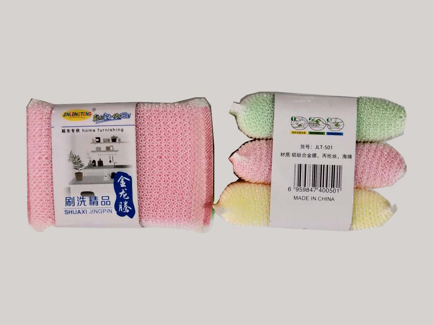 临沂价格优惠的海绵百洁布要到哪买,钢丝球厂家