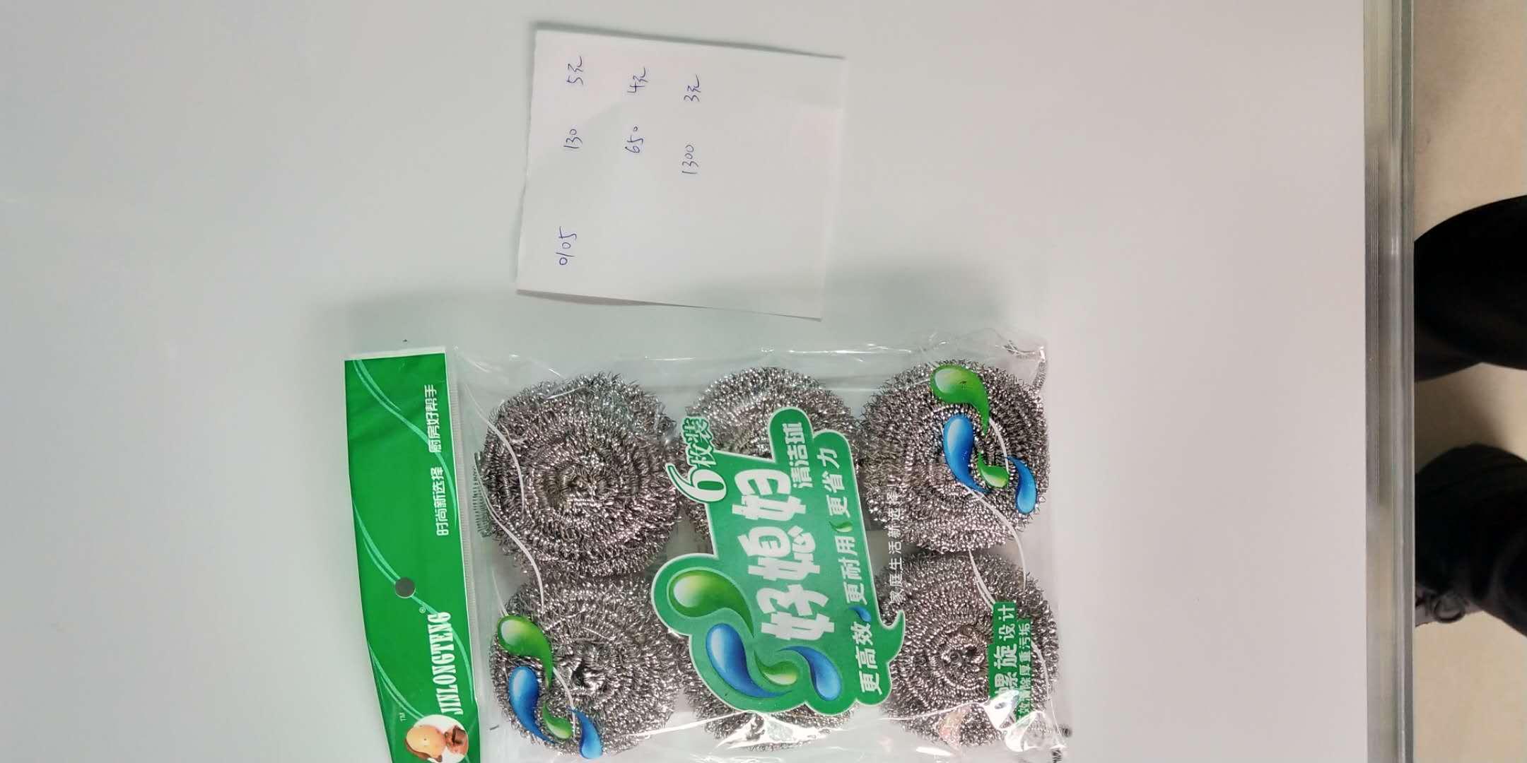 宝鸡钢丝球批发-供应钢丝球品质保证