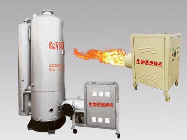 河南环保无烟锅炉价格_质量优良的生物质专用锅炉供应
