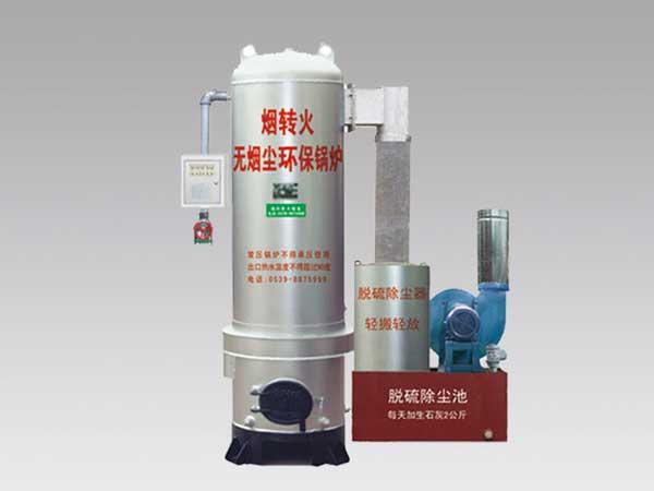 河南环保无烟锅炉哪家好-口碑好的生物质专用锅炉供应商-临沂阳光锅炉