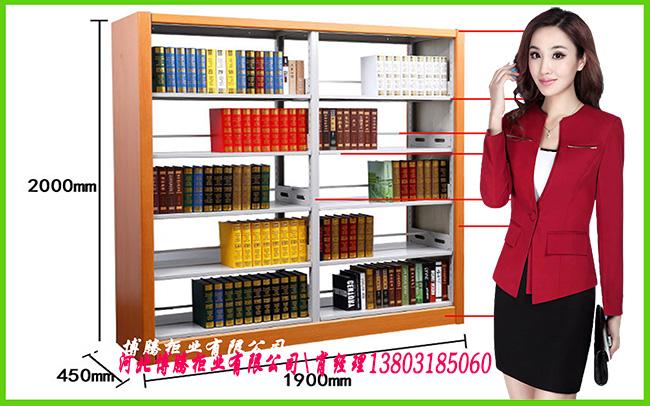 中国钢制双面书架,怎么买具有口碑的钢制双面书架呢
