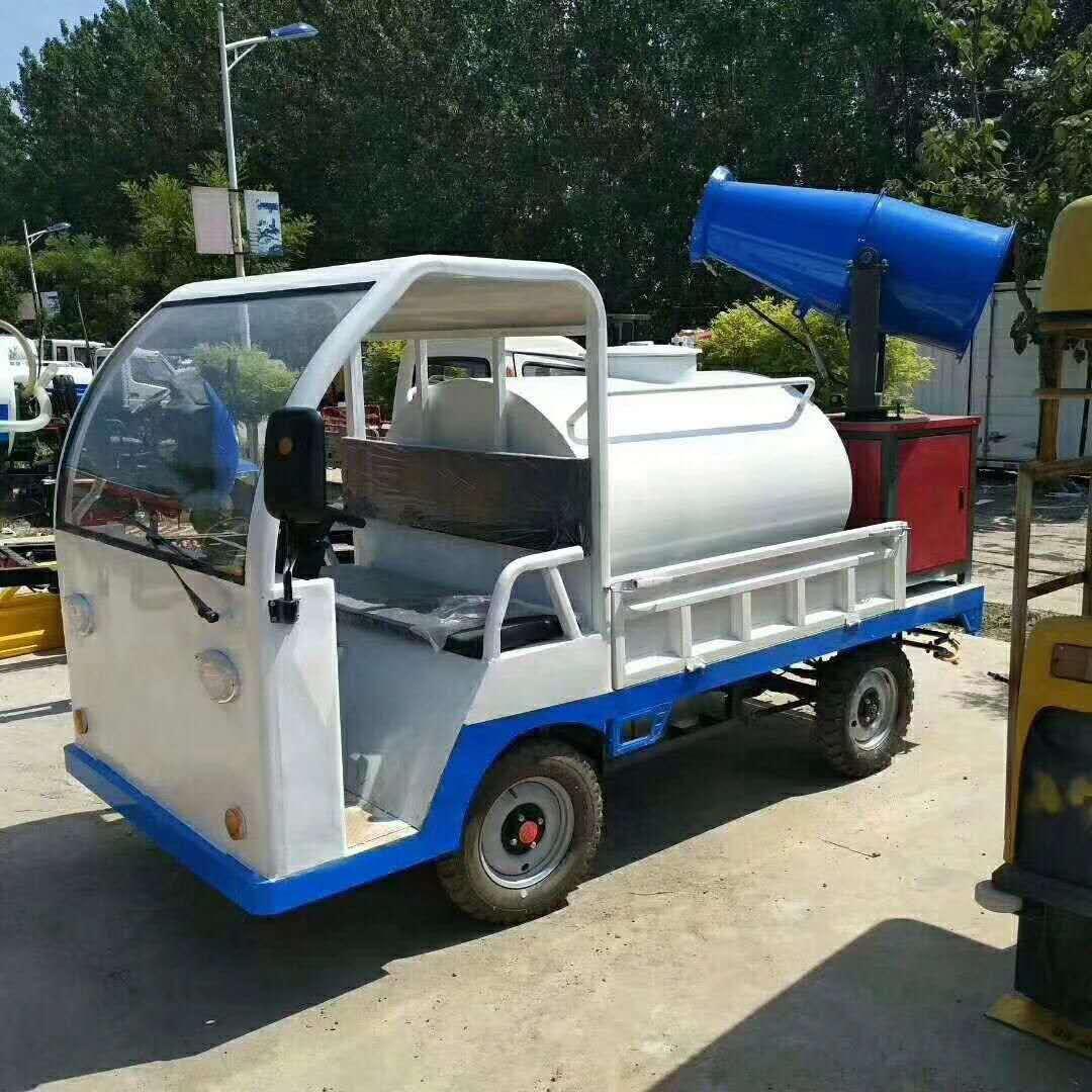 厂家直销电动洒水车 小型洒水车 小型电动洒水车价格 全国配送