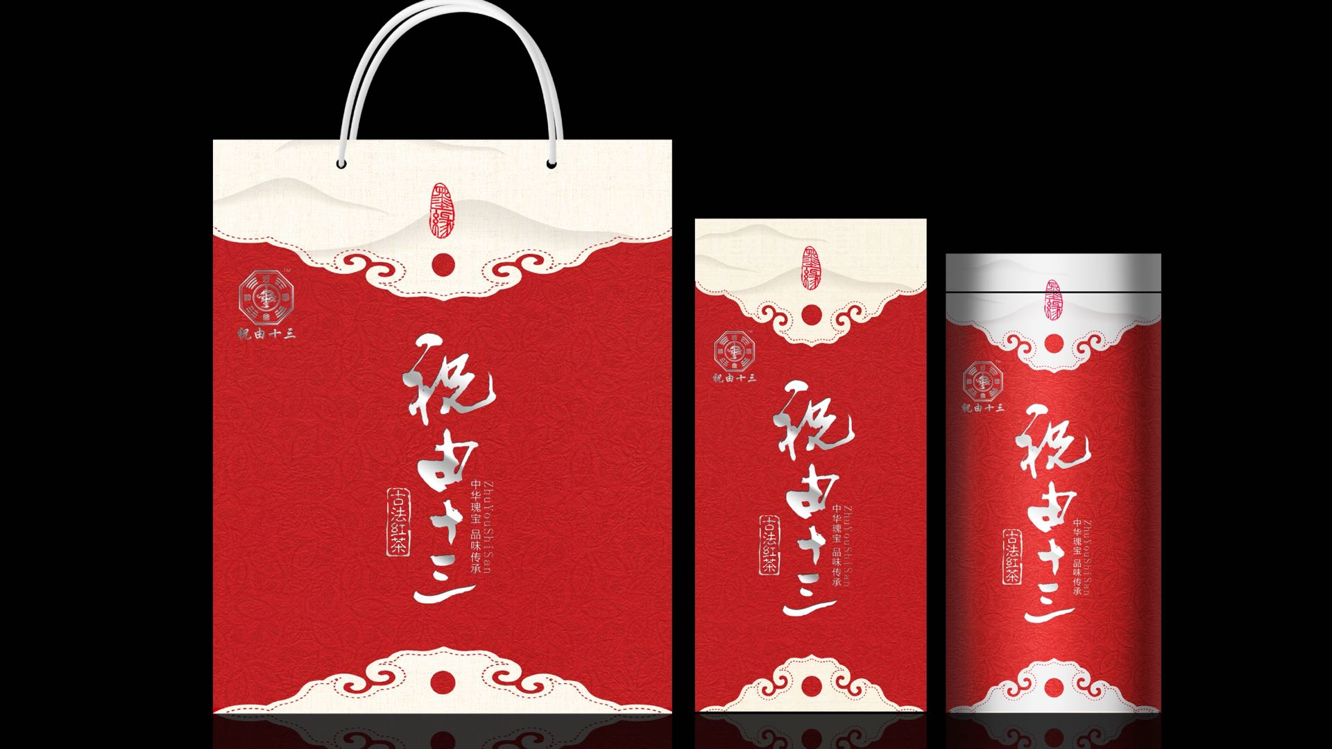 雅安价位合理的茶叶哪里买-高性价红茶