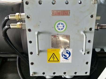 內蒙風冷式螺桿冷水機批發|遼寧防爆冷水機專業供應