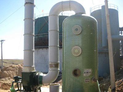现货发售_华强玻璃钢酸雾净化塔厂家_河北玻璃钢酸雾净化塔价格