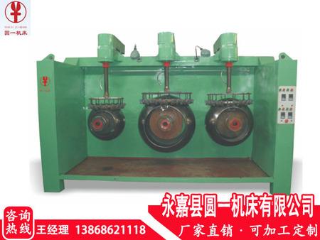 球体研磨机代理商-浙江专业的球体研磨机供应商是哪家