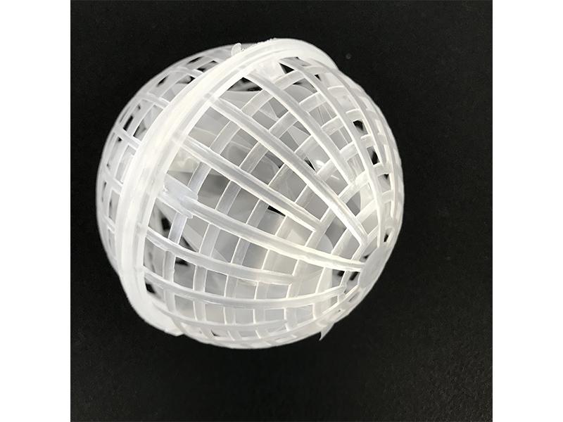 江苏悬浮球填料多少钱-供应江苏专业的悬浮球填料